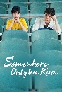 dvd :Somewhere Only We Know (ซับไทย) 6 dvd-จบ **2019